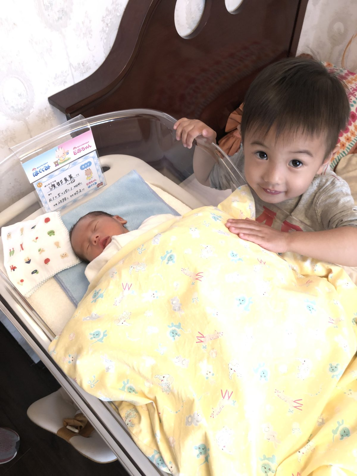 【ご報告】新たな家族が誕生してくれました♪