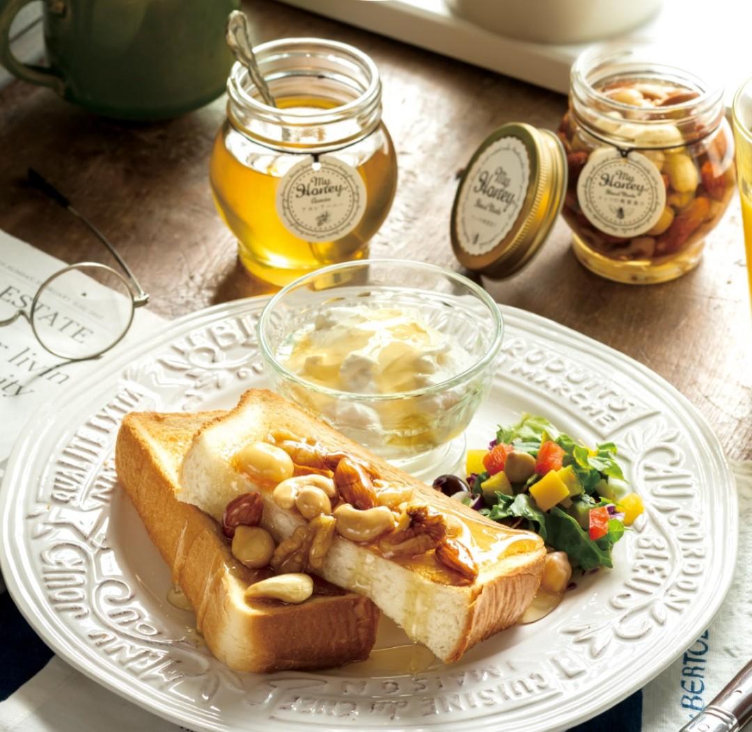 マイハニー ナッツの蜂蜜漬け トースト 朝食