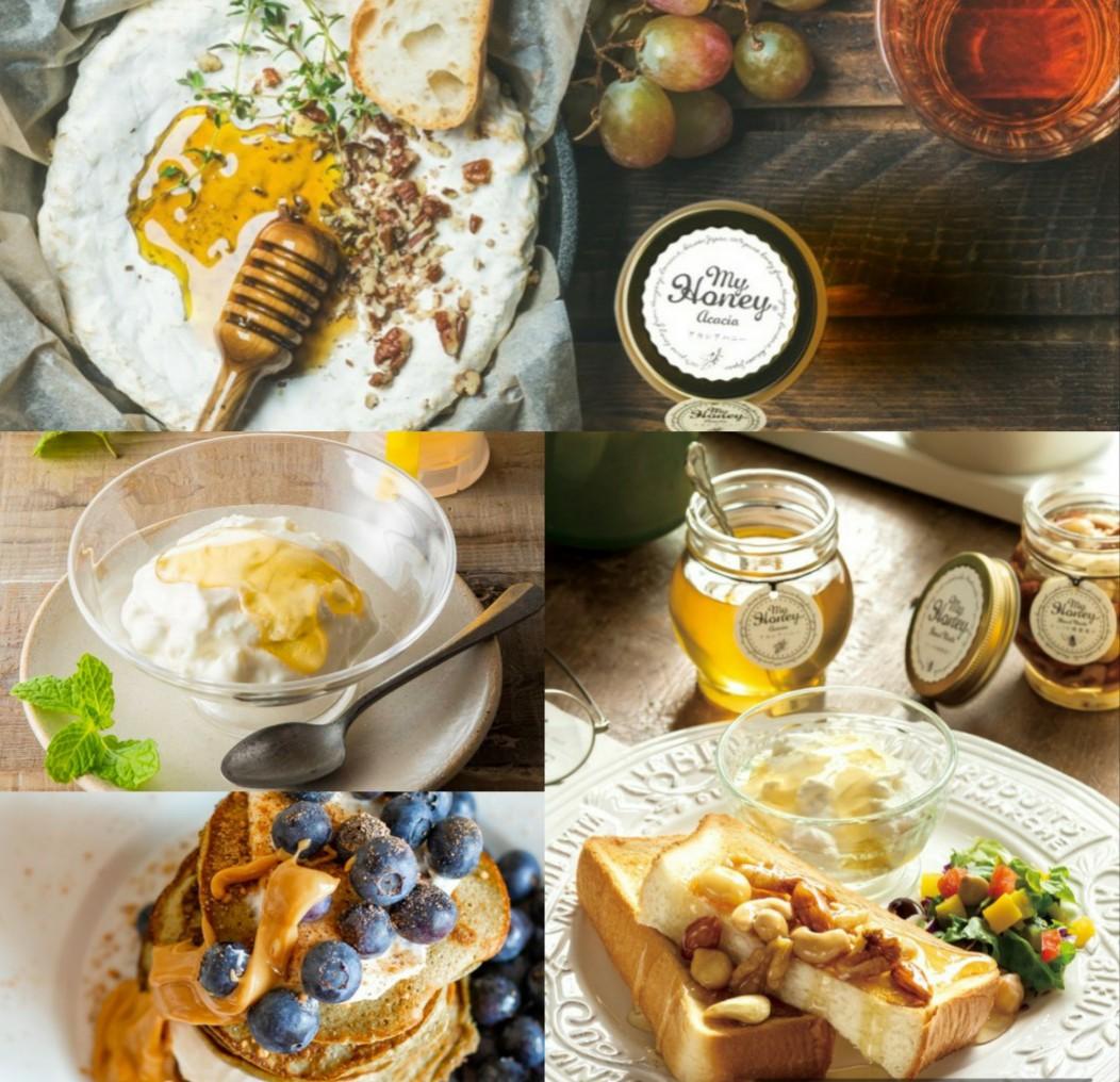 マイハニー アカシア蜂蜜 アカシアハニー 朝食 ヨーグルト トースト ドリンク