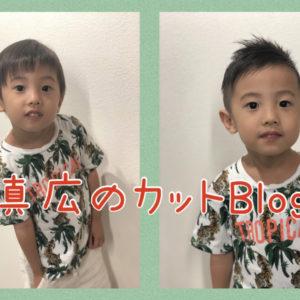 【プライベートBlog】休日に長男(真広)のカットを♪〈動画付き〉